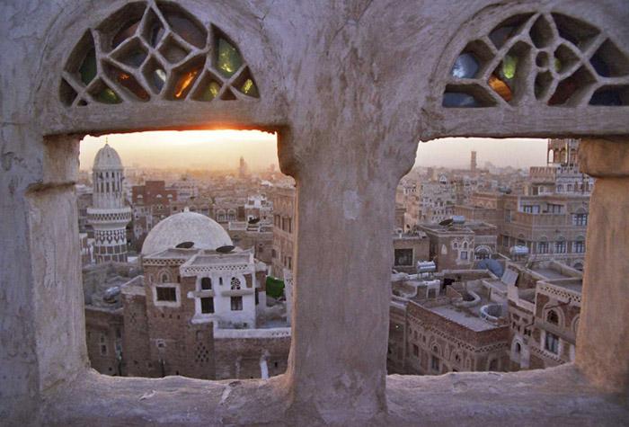 yemen dento ciudad