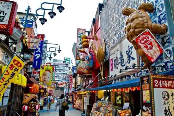 Manuelita.Japon .Relatos13 - JAPÓN, BAJO LA LUPA ANCESTRAL