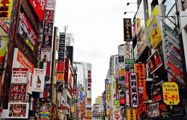 Manuelita.Japon .Relatos2 - JAPÓN, BAJO LA LUPA ANCESTRAL