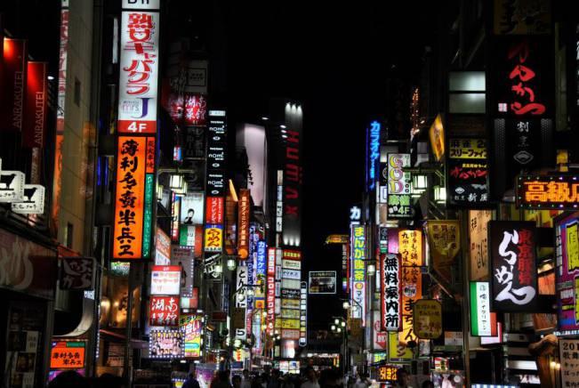 Manuelita.Japon .Relatos5 - JAPÓN, BAJO LA LUPA ANCESTRAL