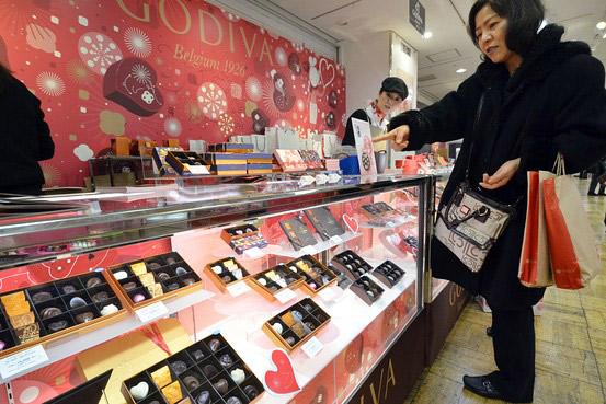 Japon San Valtin chocolate - Destinos y tradiciones para vivir San Valentín en Japón