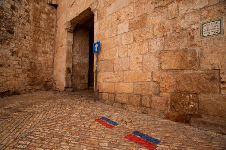Puerta de Sión Jerusalen Israel - Ocho puertas de acceso que narran la historia de la milenaria Jerusalén