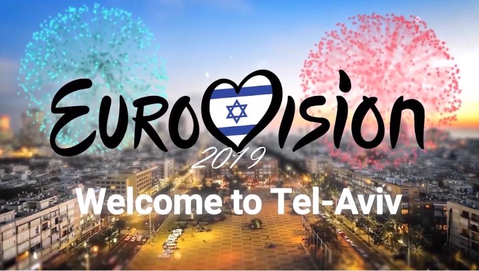 TeaserEurovision. - Tel Aviv acogerá el próximo Festival de Eurovisión
