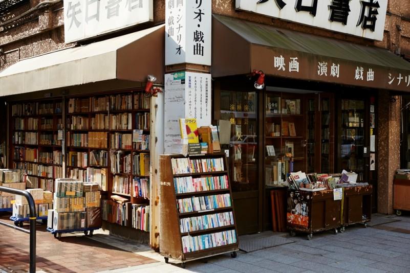 """Jinbocho Furuhongai 1  - Jinbo-cho, el """"paraíso"""" tokiota para los amantes de la lectura"""
