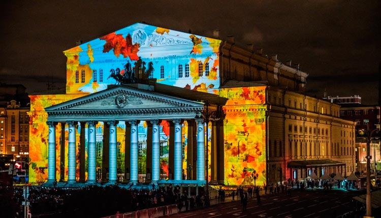 PORTADA art vision moscu. Moscú Rusia © Carmen Cespedosa  OPEN COMUNICACION - La nueva Moscú se muestra orgullosa de arriba abajo