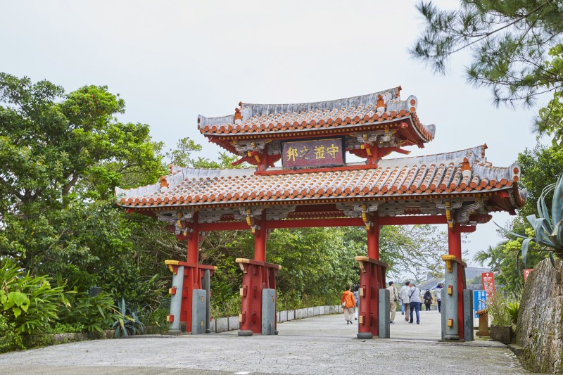 Shuri jo Castle Entrance ©JNTO. Okinawa Japón - OKINAWA,claves de la longevidad