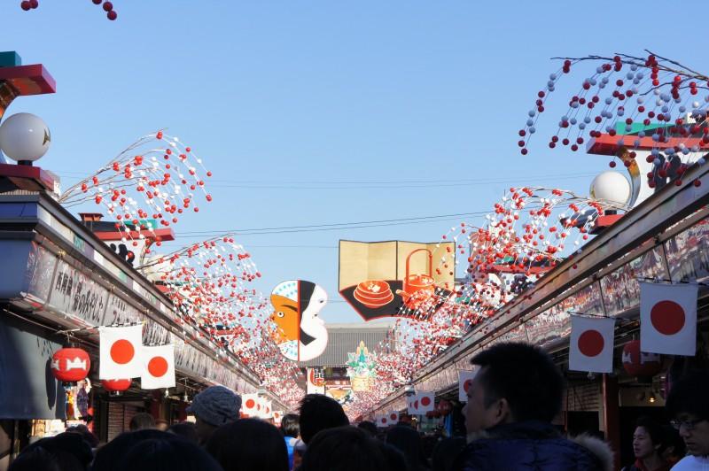 tokyo calle festival - Tokio se prepara para celebrar el primer Fin de Año de la Era Reiwa