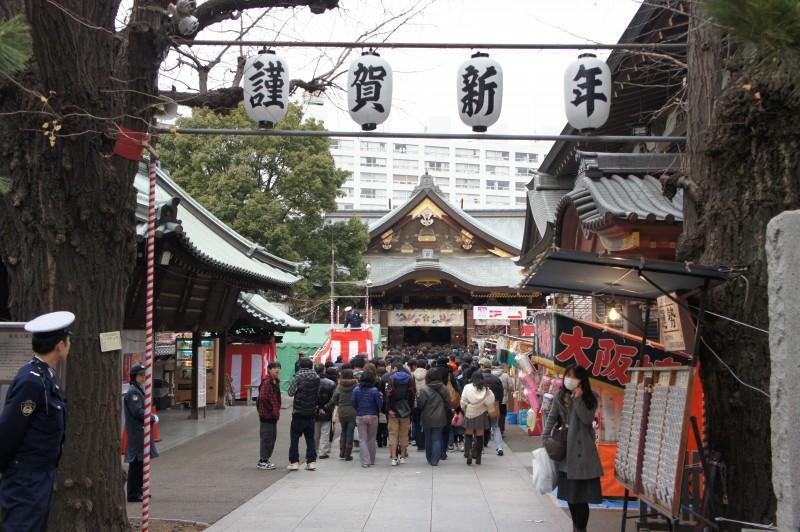 tokyo calle - Tokio se prepara para celebrar el primer Fin de Año de la Era Reiwa