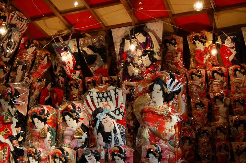 tokyo muñecas - Tokio se prepara para celebrar el primer Fin de Año de la Era Reiwa